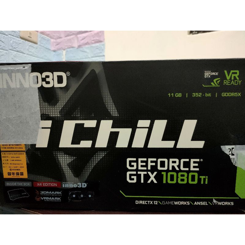 保內 映眾 1080ti Inno3D i Chill GTX1080ti 11G GDDR5X-X4 Ultra
