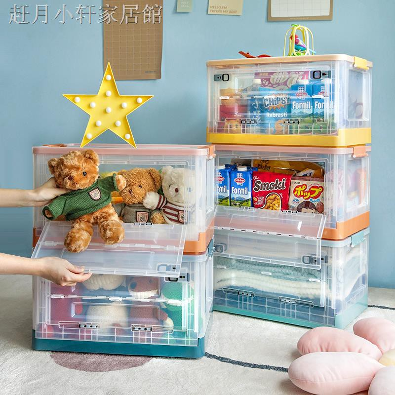 現貨熱銷┅玩具收納箱側開式帶輪兒童零食盒子家用透明衣服整理儲物盒可折疊