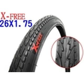 《GS單車》X-FREE 26x1.75單導向胎 26寸外胎 26吋雙箭頭胎 排水佳 抓地力強 公路胎 單導向胎 屏東縣