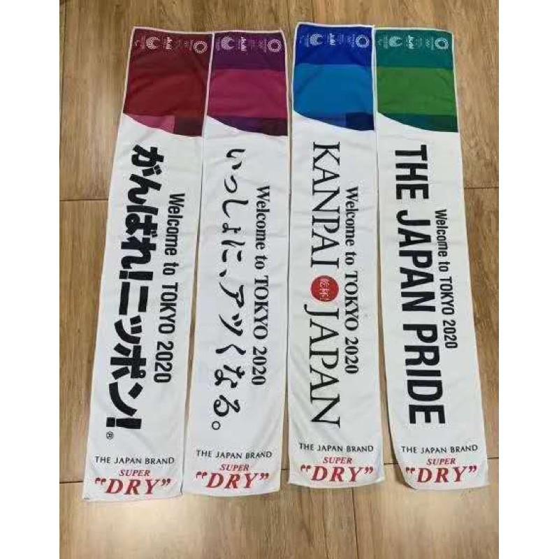 2020 東京奧運 紀念品 毛巾