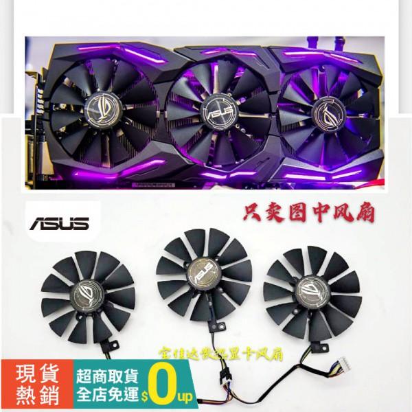顯卡 &散熱器 電腦配件華碩 猛禽RX580/480 GTX1080Ti/1080/1070Ti/1070/1060顯卡