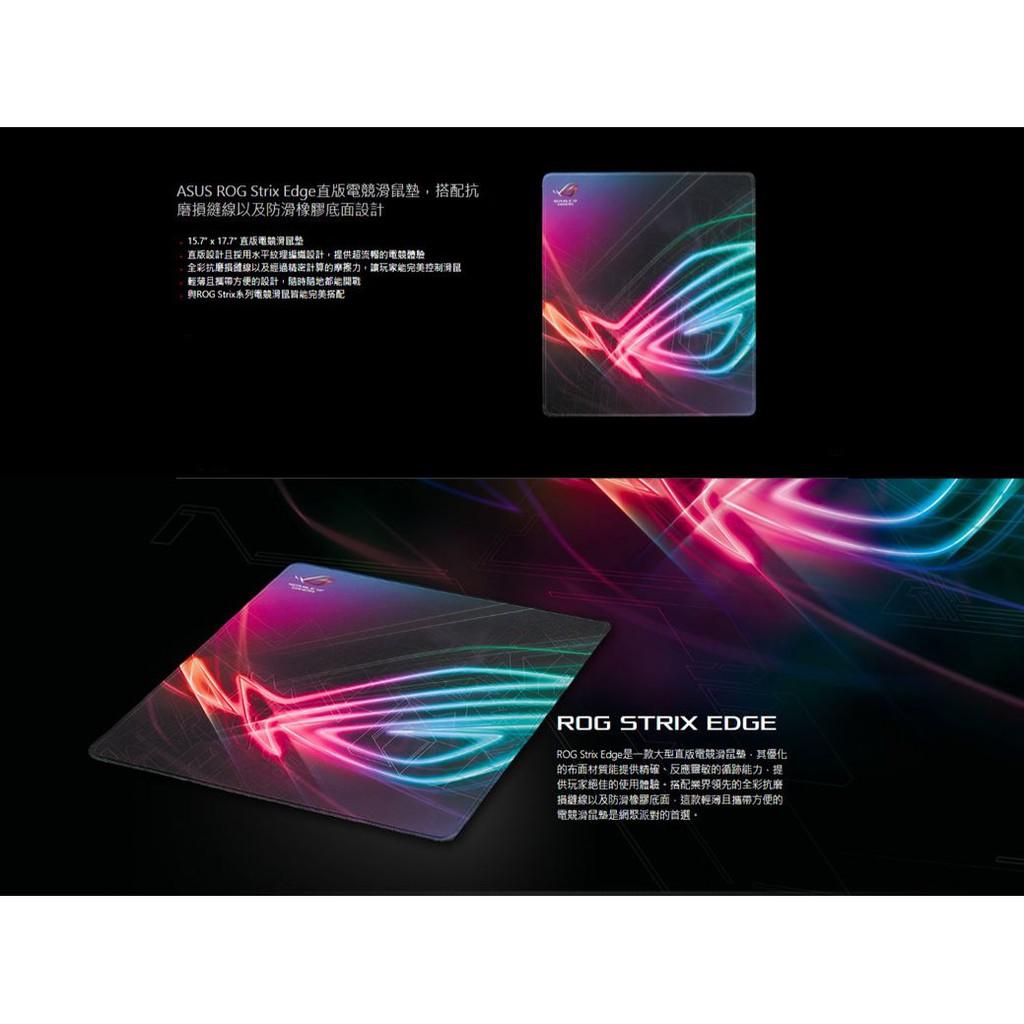 [新品上市]ASUS ROG Strix Edge 電競滑鼠墊