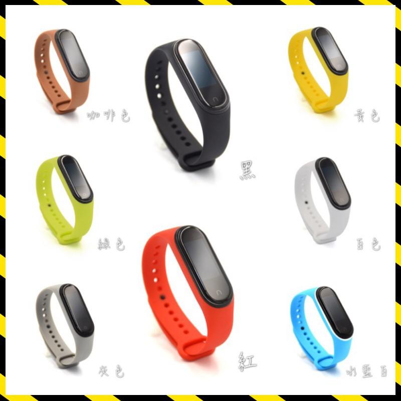 小米手環4 小米手環3 腕帶 單色 親膚性高 媲美原廠 13色可選