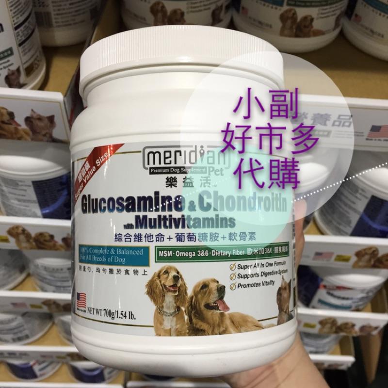 小副Costco代購。樂益活愛犬專用綜合維他命+葡萄糖胺 700公克