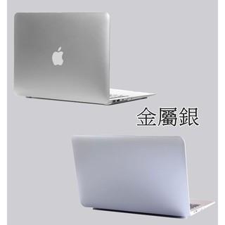 Apple 蘋果筆電 金屬質感烤漆 筆記型電腦  Macbook Air  13吋 保護殼 保護套 電腦殼