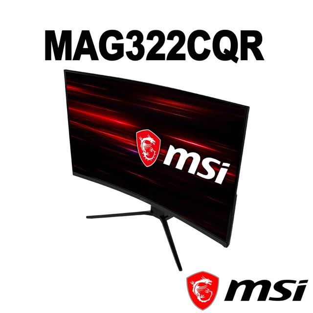 全新 未拆 MSI 微星 MAG322CQR 32吋 曲面電競螢幕 1500R 原廠換回 限台中面交 出貨後自行找原廠