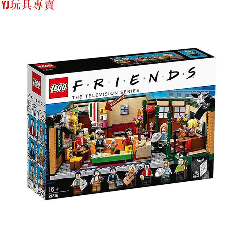 【熱賣免運滿2000再減100】【正版現貨】樂高 LEGO 21319 Friends Central perk 老友記