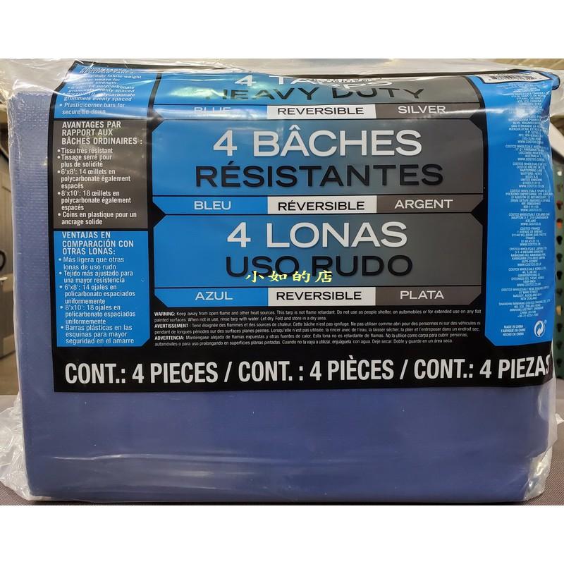【小如的店】COSTCO好市多代購~重負荷型多功能防水帆布(4入組)防撕裂.抗生鏽.適合各種天氣狀況