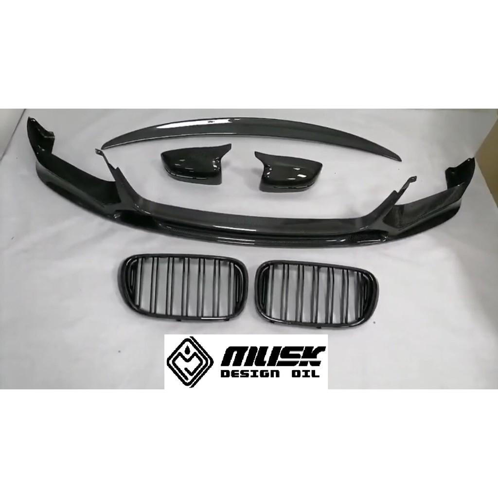 [ 馬斯克車庫 ]BMW G11 G12  P款 MP款 尾翼 另有前下巴 牛角後視鏡 鼻頭 水箱護罩 碳纖維