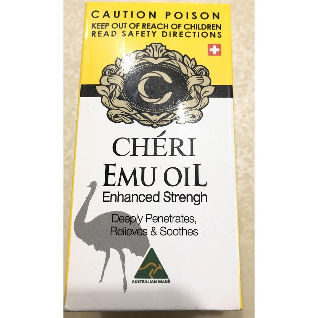 澳洲直購 CHERI EMU OIL 鴯鶓油 (強效版) 50ml 開封未使用
