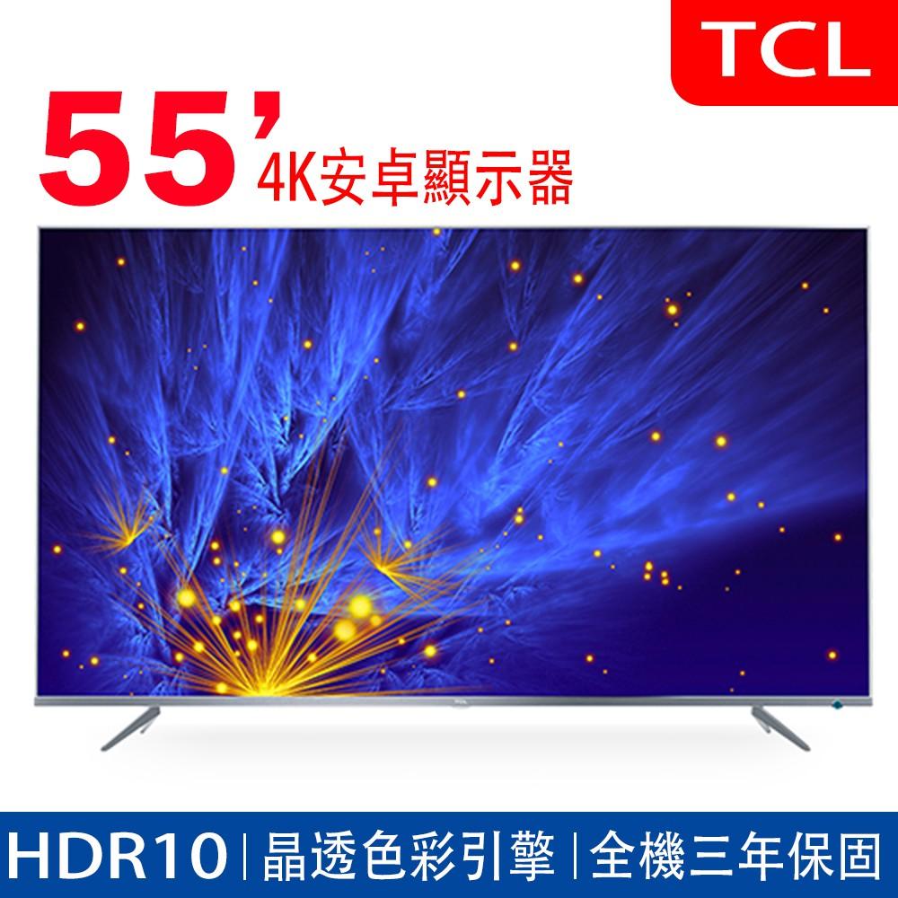 TCL 55P6US 55吋 4K HDR 智慧顯示器 福利品 螢幕刮傷