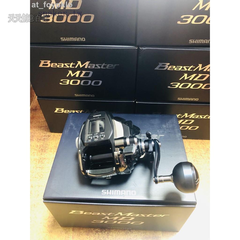 臺灣632020新款SHIMANO禧瑪諾BEAST MASTER MD 3000MD電動輪船釣輪包郵