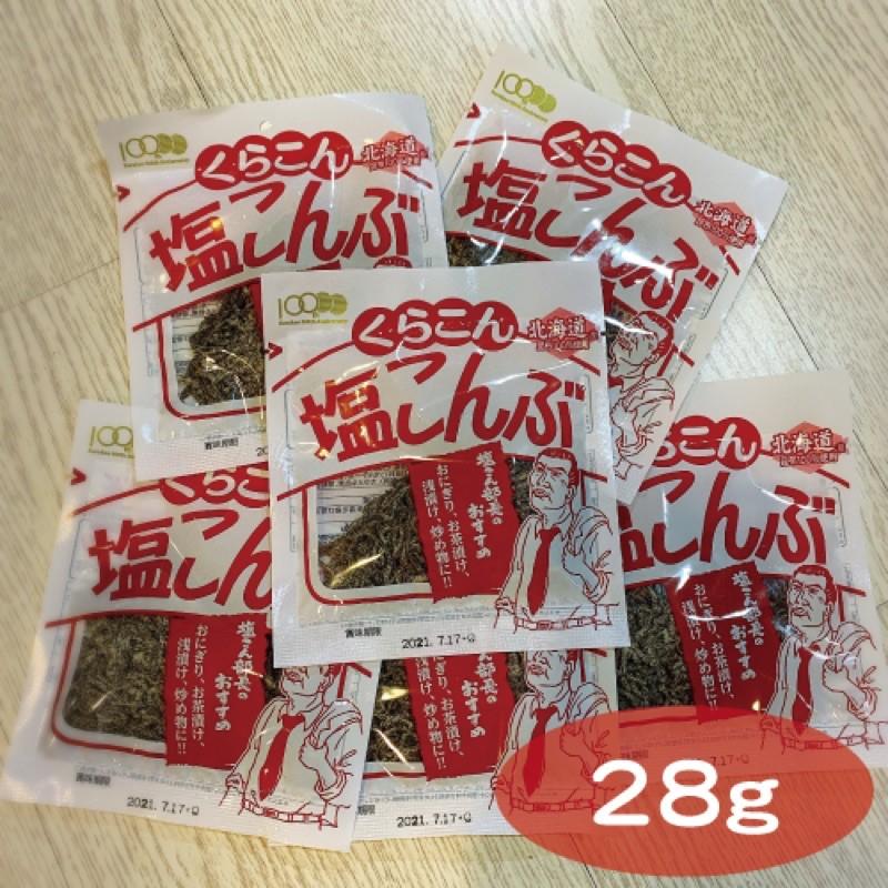🍎現貨🍎日本 鹽部長 北海道昆布 28g 100%昆布使用 昆布絲 塩昆布 昆布絲 健康炊飯 高湯 煮湯 炒菜