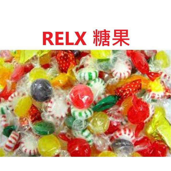 悅刻 越刻 r e l x 悦 刻 銳刻 RELX 軟糖 台灣出貨 現貨秒發 滿千免運 歡迎批發 團購,RELX