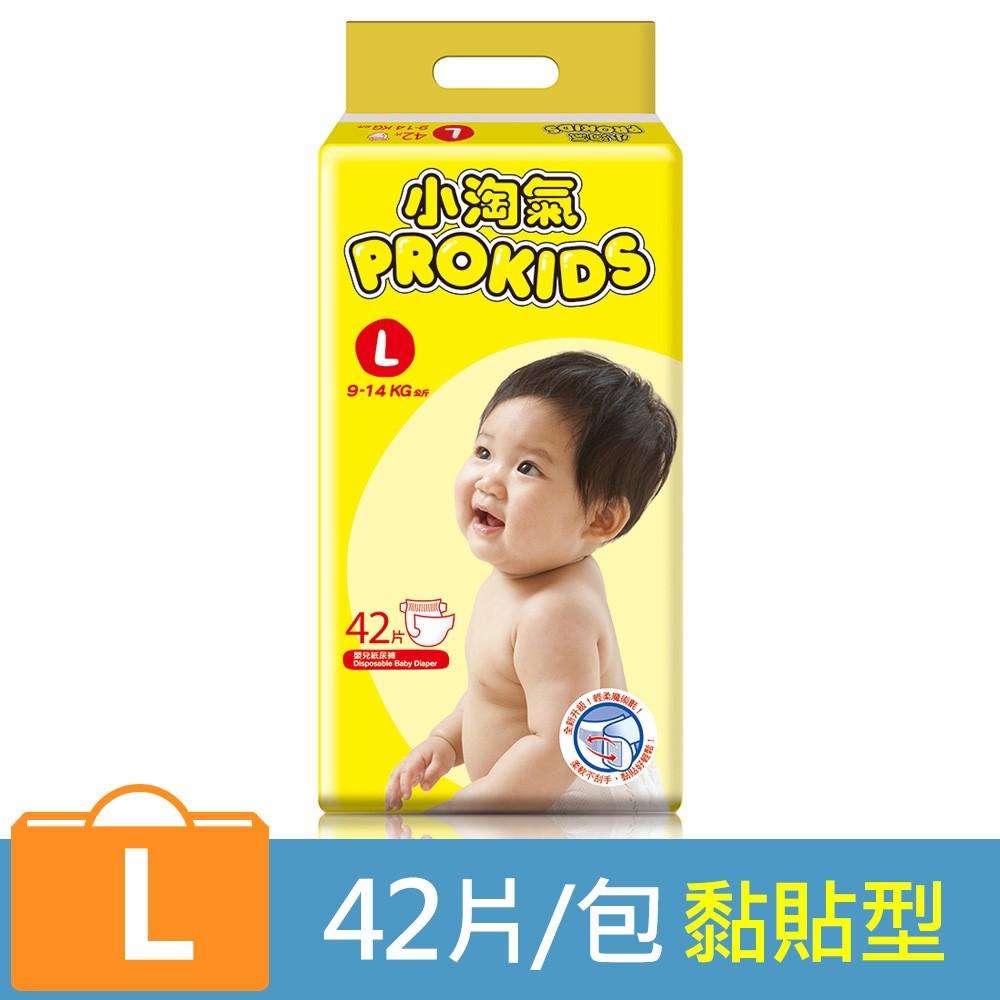 小淘氣 透氣乾爽嬰幼兒紙尿褲 L (42片/包)
