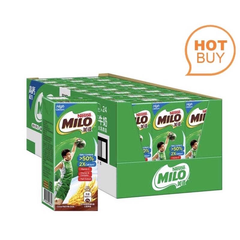 Costco 好市多代購 MILO美祿 高鈣可可麥芽乳飲品198毫升X24入 #148852 巧克力牛奶 麥芽牛奶 可可