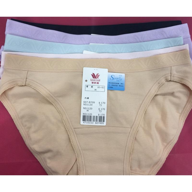 華歌爾低腰伴蒂內褲5件組特價680