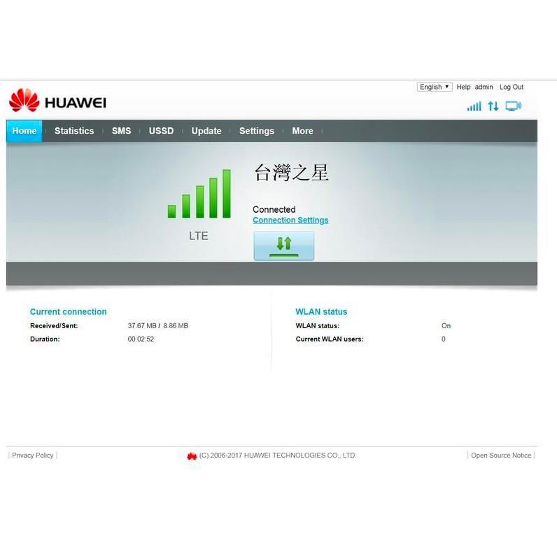 華為4G分享器 開啟電話功能 過保固 韌體更新 維修服務 B315s-607 B310s-22 B310as-852