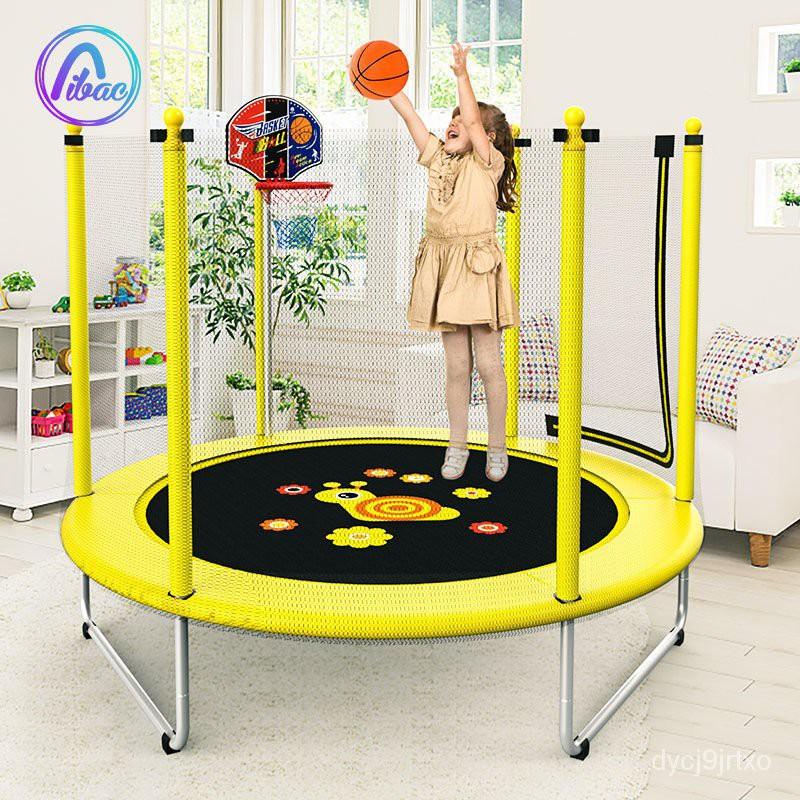 【品質保證】迪卡儂蹦蹦床家用兒童室內寶寶彈跳床小孩成人健身帶護網家庭玩具