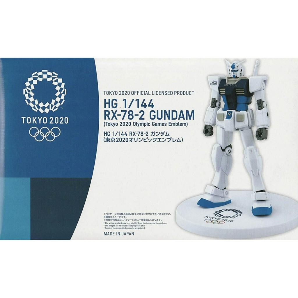 【預購】日本限定 日本製 日本東京奧運 正版 紀念鋼彈組合模型/哈囉娃娃模型