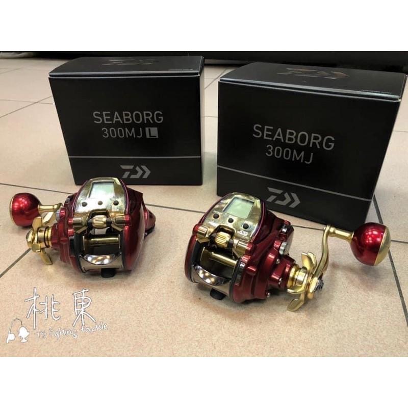 桃東釣具 Daiwa 2020 Seaborg 300MJ/300MJ-L電動捲線器 有送線唷  (私訊有優惠唷)