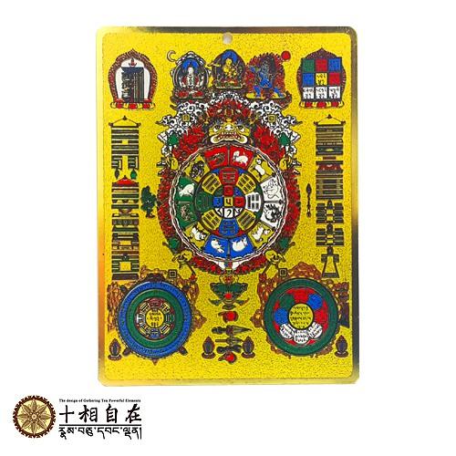 十相自在 佛教藏密吉祥八卦九宮咒輪(文殊九宮八卦) 燙金金色硬卡 7X10cm