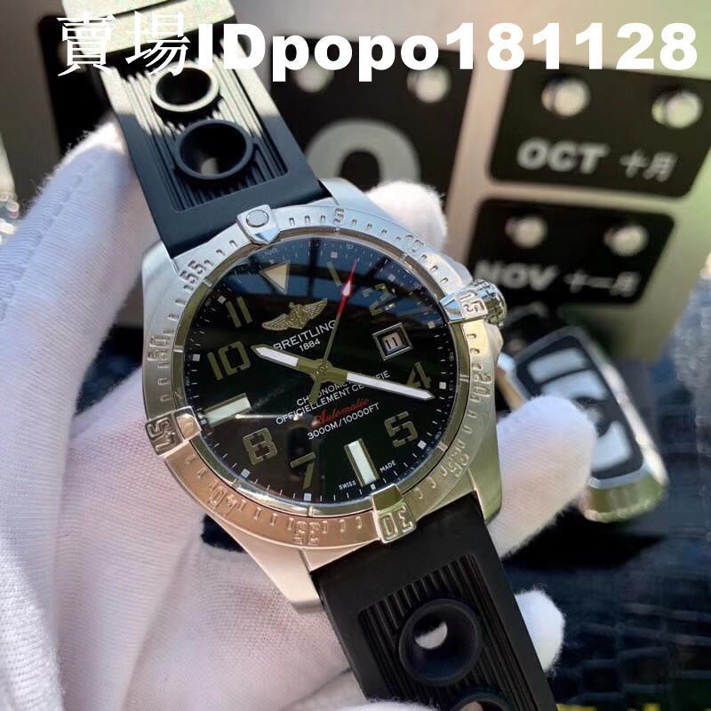 Breitling/百年靈 男錶 手錶 機械錶 牛皮錶帶  簡單大氣🃏
