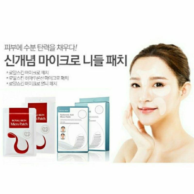 預購 🇰🇷 韓國代購 ROYAL SKIN 玻尿酸 微針面膜 微針貼 微針眼膜貼 微針眼貼 微針法令紋貼 八字紋貼