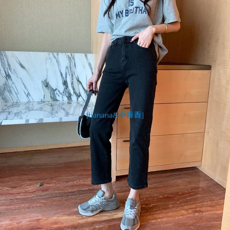 韓版高腰黑色直筒基礎百搭休閑九分牛仔褲 女生丹寧小黑褲banana小香香線上商店