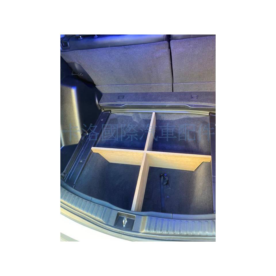 【卡洛汽車】多功能汽車置物盒 CRV5代 後車廂 置物盒 十字隔板 行李箱隔板 後車廂隔板 備胎室十字隔板 木頭隔板