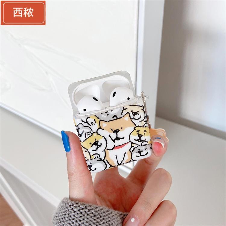 【现货免運】多只萌柴犬適用AirPods1/2代耳機套Pro蘋果3代無線藍牙保護殼潮牌🔥西秾周邊🔥