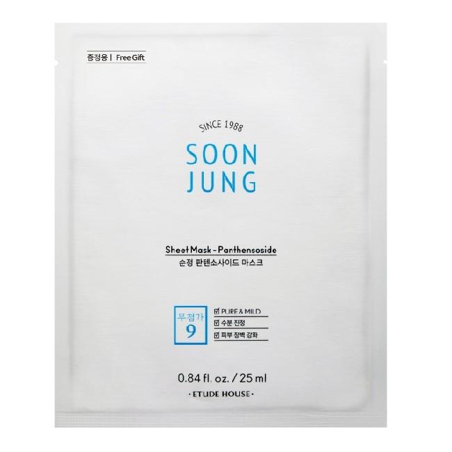 EETUDE HOUSE純晶舒緩保濕面膜片25ml