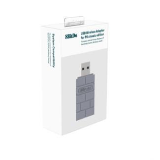 [台灣現貨] Switch轉換適配器八位堂8Bitdo無線藍牙遊戲手柄接收器PS迷你USB