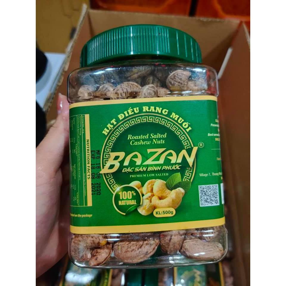 現貨 24h快速出貨 正品 越南BAZAN 帶皮鹽味腰果(嚴選飽滿超大顆~!) 淨重380G 一吃就停不下來的好滋味!!