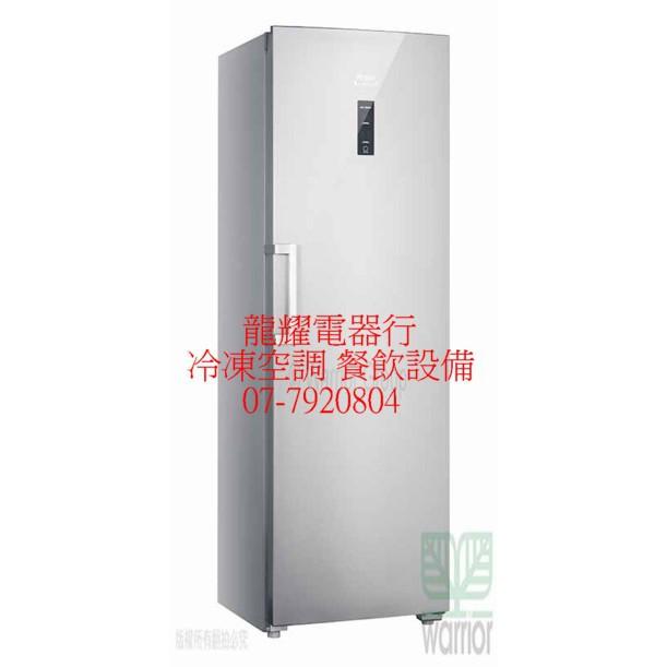 高雄Haier海爾 6尺2 直立單門無霜冷凍櫃 (HUF-300) 只要21000