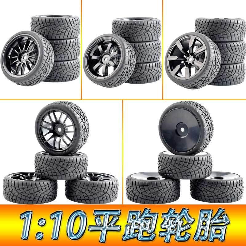 1:10 RC遙控平跑輪胎64mm 94123櫻花D4D3 94122公路競速胎抓地力強