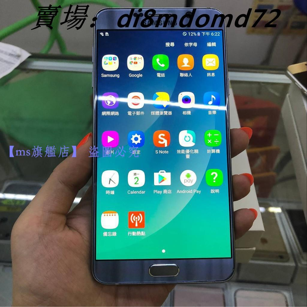 現貨 98新無傷 三星二手手機 Note5 4+32G 5.7吋 單卡小花 二手超靚 免運費