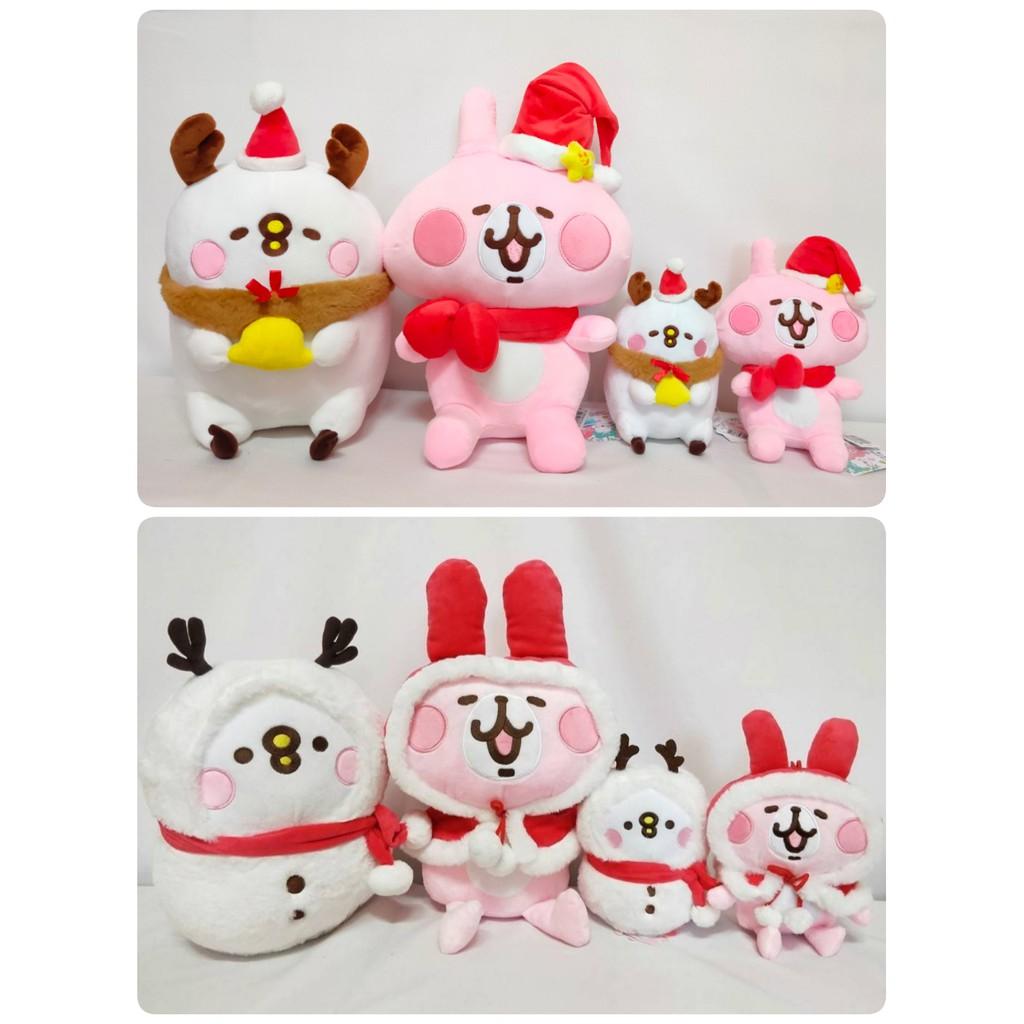 限量聖誕卡娜赫拉 卡娜赫拉娃娃 聖誕造型兔兔  聖誕造型P助  雪人P助 2020聖誕系列卡娜赫拉