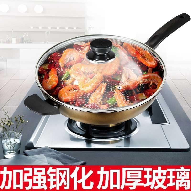 🌵現貨室內家庭爐鍋餅鐺陶瓷鍋透明蓋子鍋蓋玻璃蒸汽鍋湯鍋家用 不易沾防噴蓋 防蓋 木鍋蓋 平底鍋蓋