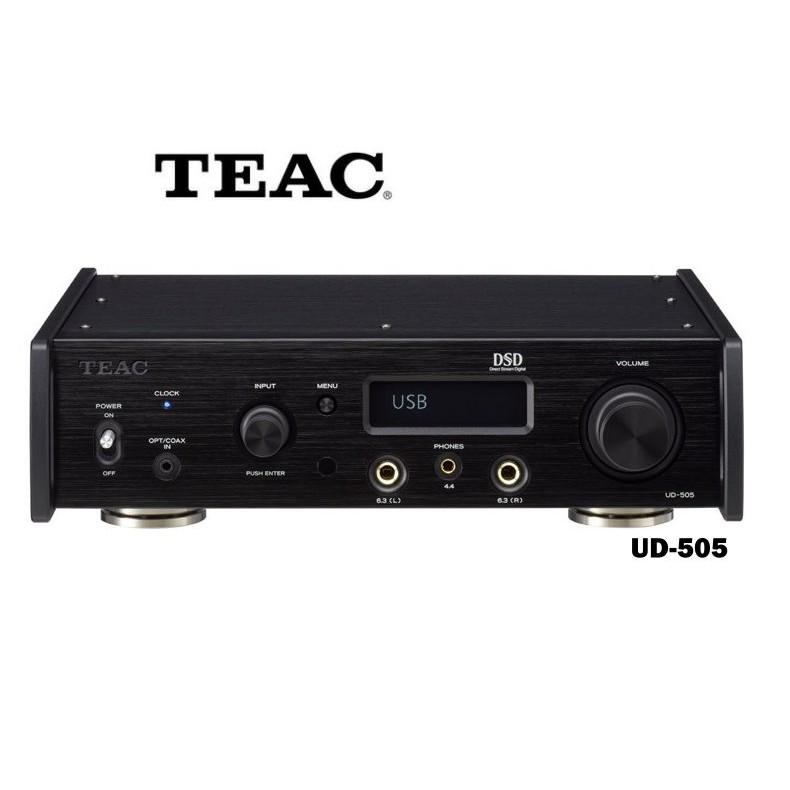 TEAC~ UD-505 USB DAC / 耳機擴大機