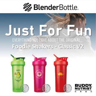 [美國 Blender Bottle] For Fun Classic V2 搖搖杯 運動水壺 Foodie 28oz 新北市