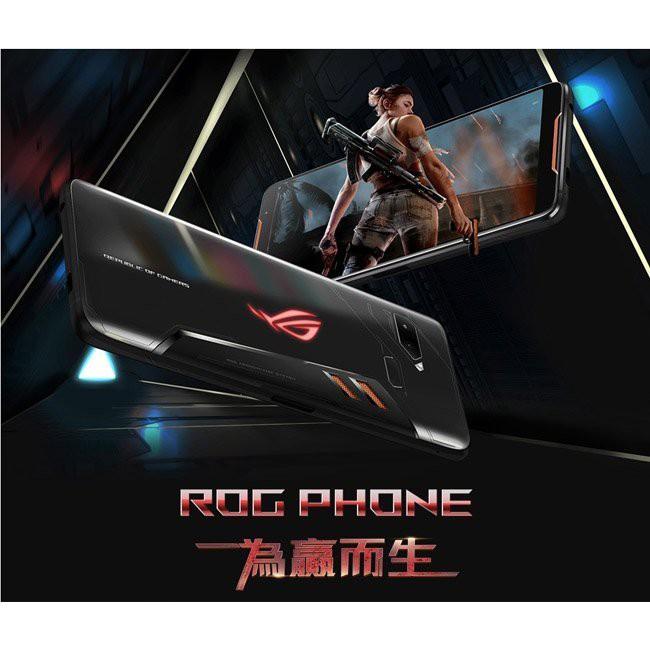 【昕象手機數位館】ASUS ROG Phone ZS600KL (8G/128G) 電競旗艦機
