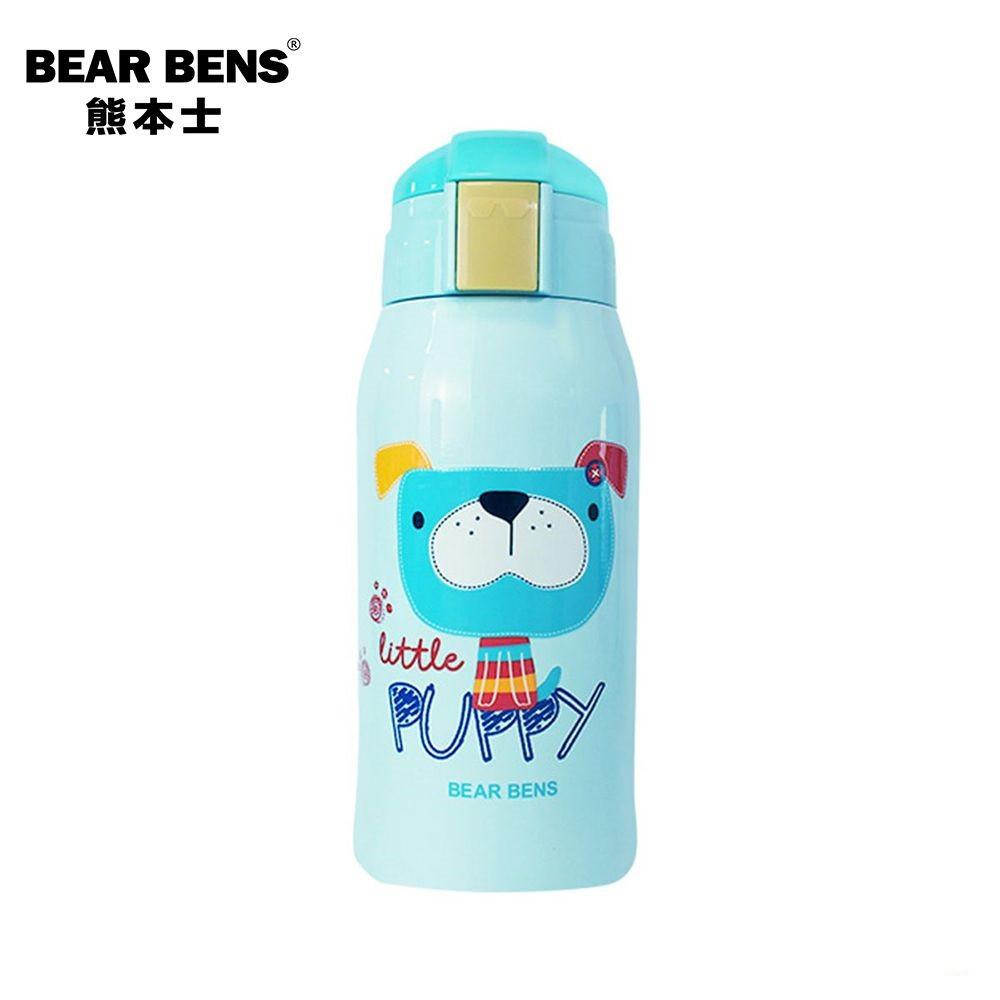 日本 BearBens 熊本士 經典款真空保溫瓶/600mlpregshop孕味小舖