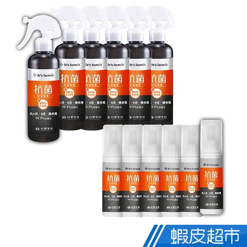 台塑生醫Dr's Formula 抗菌防護噴霧 255g噴槍型/100g噴罐型 3/6入組 廠商直送 現貨