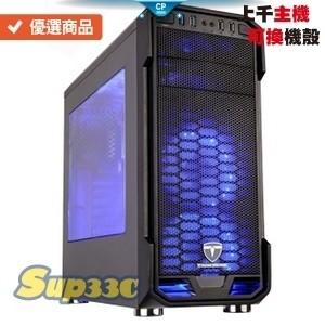 微星 RX580 ARMOR 8G OC WD Blue 500G 藍標 2.5 0K1 電競主機 電腦主機 電腦 筆電