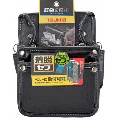 日本 TAJIMA 田島 快扣式釘袋腰袋(小) 腰帶 手工具 安全掛勾 SFKBN-KG2S 工具袋