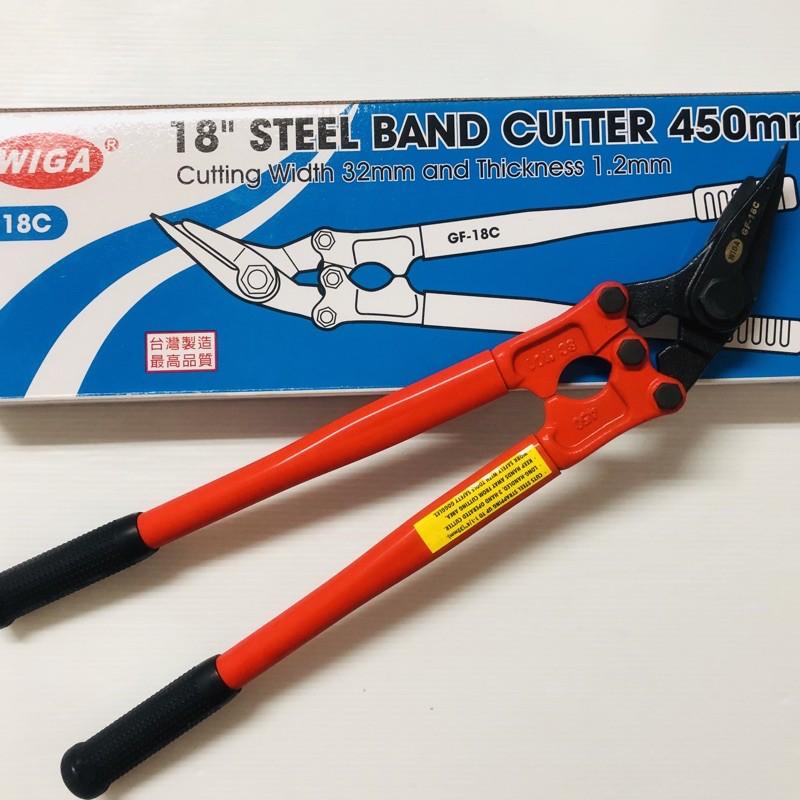 強力型 打包帶帶鐵剪 鋼製剪刀