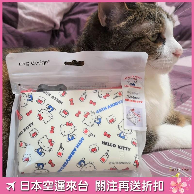 【現貨】Hello Kitty 45周年限定-矽膠方形零錢包-p+g design 滿版-SANRIO