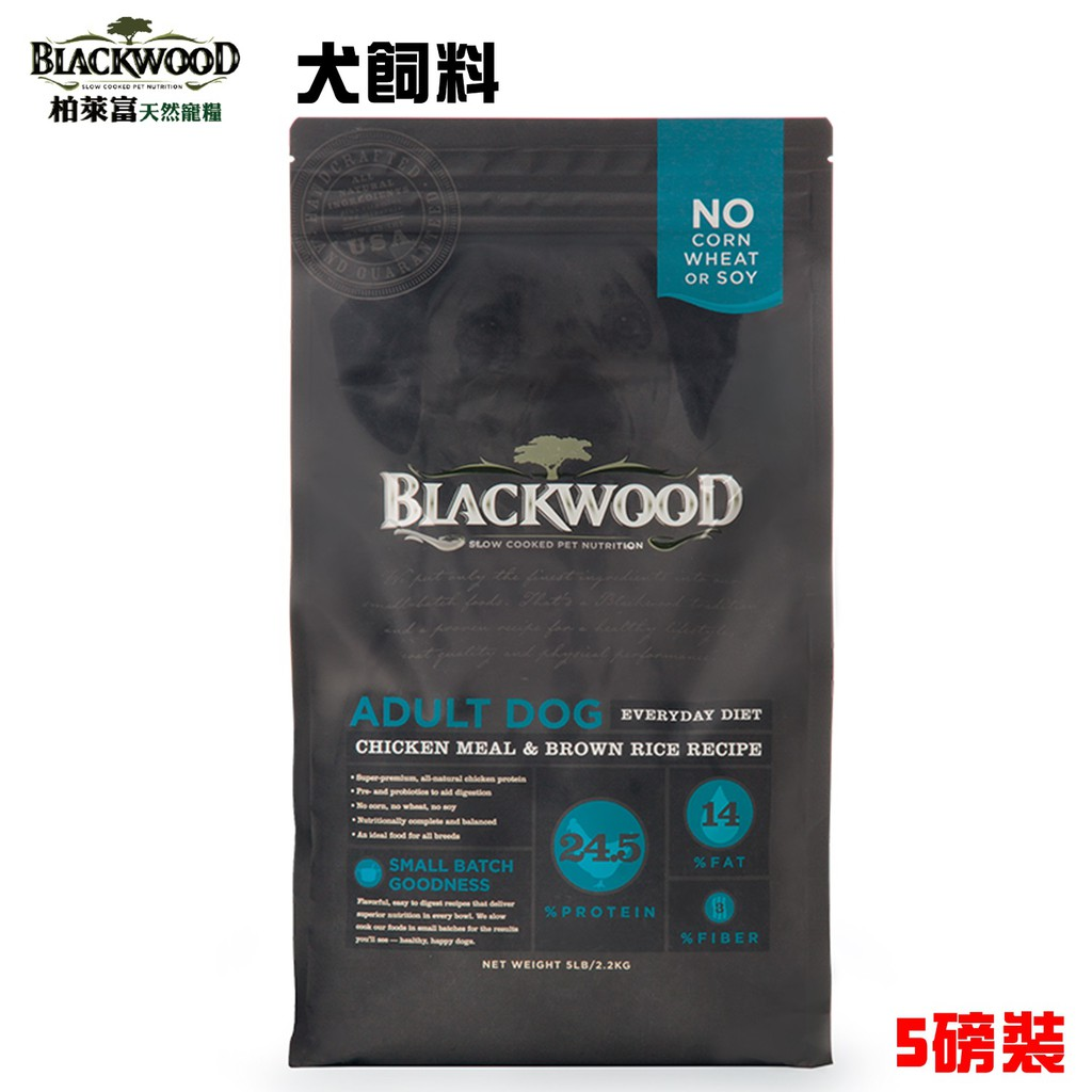 Blackwood 柏萊富 特調成犬活力(雞肉+米) 狗飼料 15磅*2包