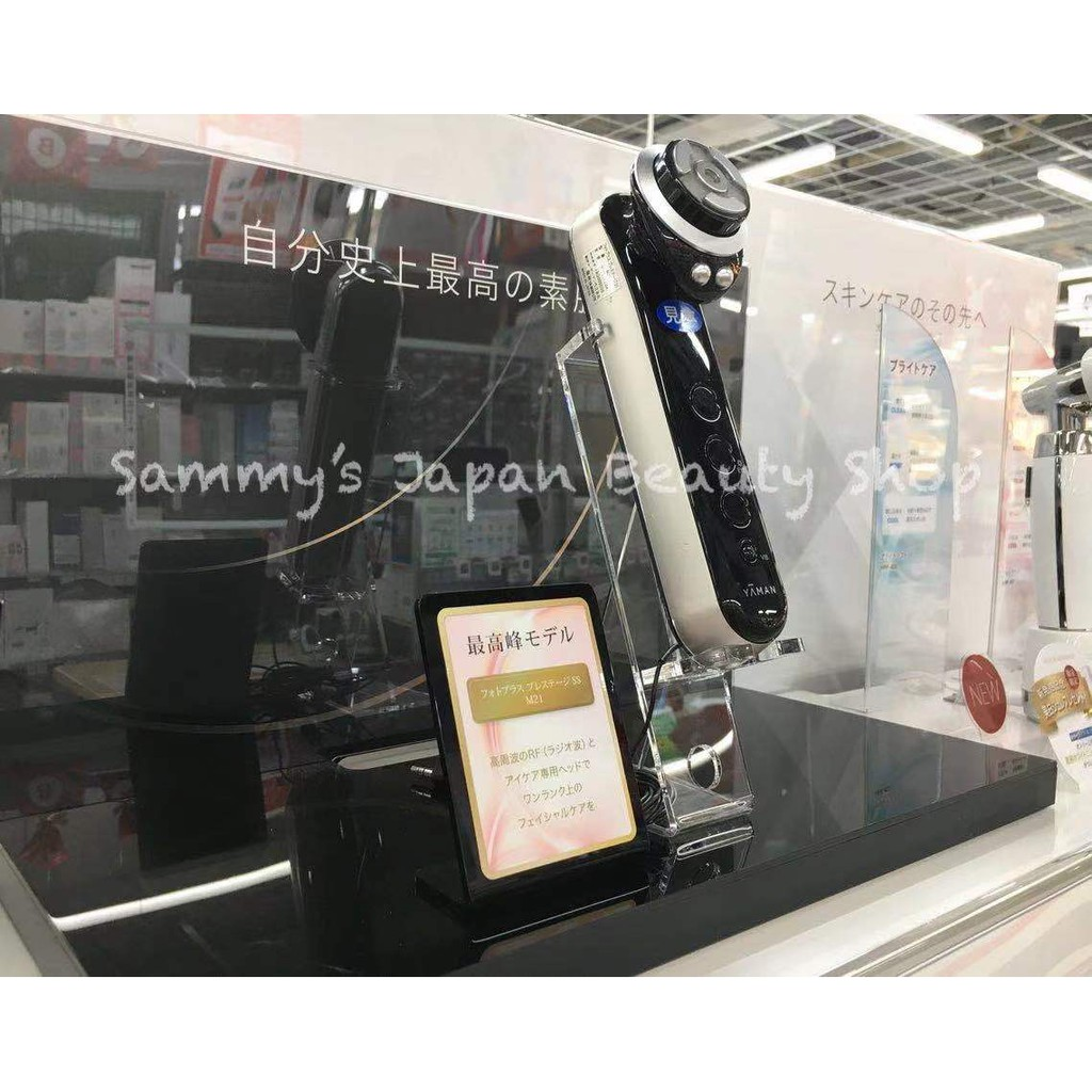 日本代購 東京直郵 雅萌 YAMAN M21 最新款 美容儀 Photo PLUS Prestige SS